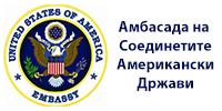 Амбасада на Соединетите Американски Држави